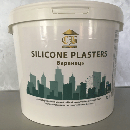 STANDART SILICONE PLASTERS